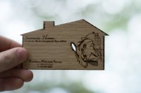 Property Redevelopment Wood Business Cards-thumb